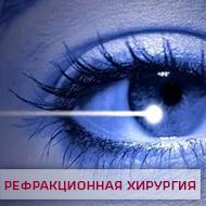 Записаться на прием в поликлинике через интернет ульяновск