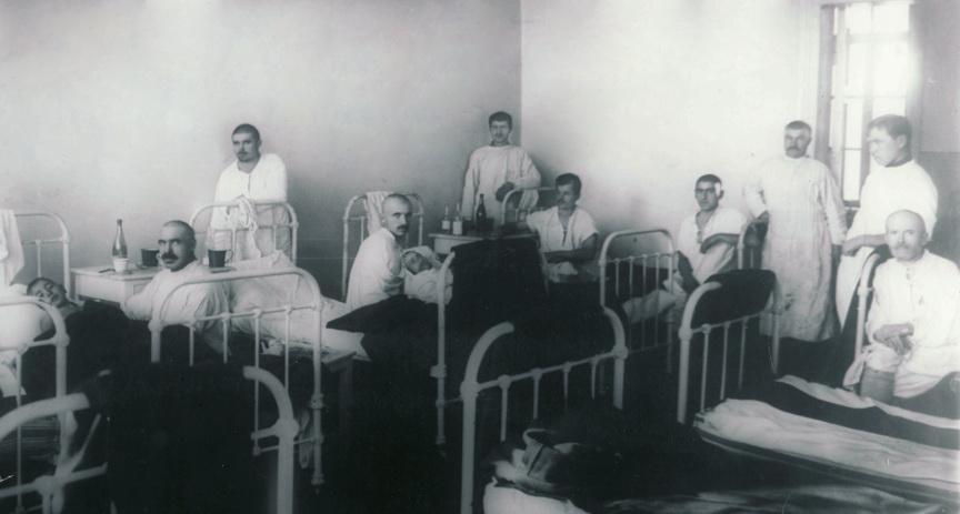 Дорожная больница лор